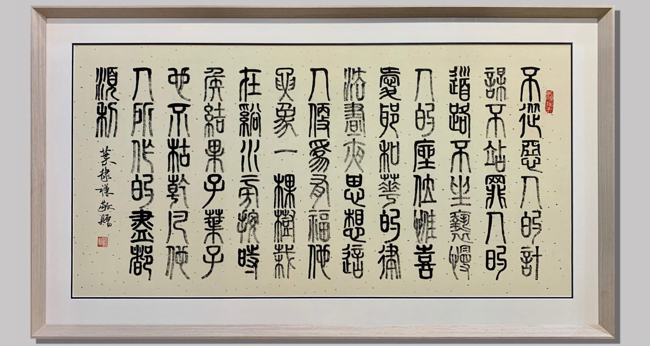 Chinese Calligraphy Rice Paper Art After Scroll Mounting Tuodi Matboard Border Birch Wood Frame